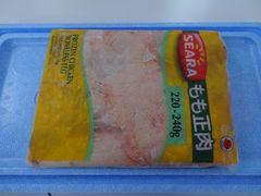 ☆唐揚げなどに  モモ肉  2キロ  生冷凍