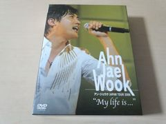 "アン・ジェウクDVD「JAPAN TOUR 2006""Mylifeis…」韓国K-POP●"