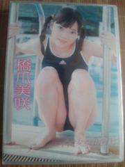 ���ܔ�� ����� �V�i DVD ��� ����� ������ 500 2