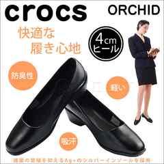 orchid crocs/W6.5/black/オーキッドクロックスブラック23.5cm