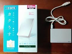 日本製I・O・DATAポータブルHDD(320GB)