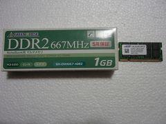 PNY 1GBメモリ(ノートパソコン用)