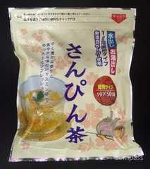 さんぴん茶 お徳用サイズ 250g D63M-7