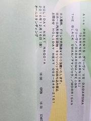 12/16HOLIDAYNAGOYA�q35-45�Ԉȓ��r�O���[���@/DADAROMA��