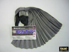 センターカーテン(プリーツ)遮光99%トラック用★グレー/黒