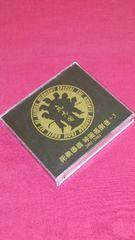 �y�����z���u��(BEST)CD�{DVD
