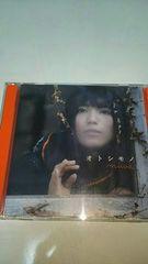 miwa オトシモノ 初回生産限定盤