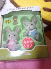 シルバニアファミリー わたウサギのふたごちゃん 赤ちゃん 新品