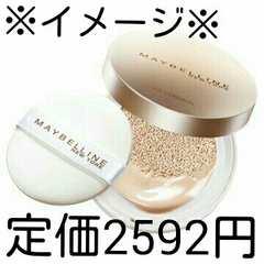 メイベリン☆ピュアミネラルBBフレッシュクッションファンデ[01/ナチュラルベージュ]定価2592円