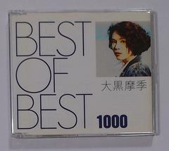 �单���G 12�ȓ��CD �ı���� BEST OF BEST 1000