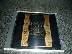 CD「佐藤隆/コムシ、コムサ(COMME CI, COMME CA)」セレクション