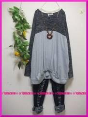 冬新作◆大きいサイズ3L濃グレー×グレー◆裾タック使いドルマンチュニック