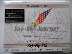 【キスマイ Kis-My-Ft2】2014 Kis-My-Journey 初回限定 DVD