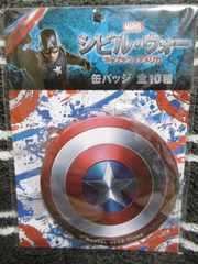 キャプテン・アメリカ シビル・ウォー缶バッチ