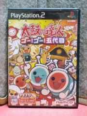 [��������] PS2/���ۂ̒B�l�ް!�ް!�ܑ��