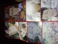 黒執事♪サイン【印刷】入りポストカード♪10人♪
