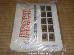記念切手シート 50円 400枚 合計2万円です。