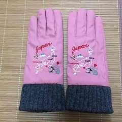定形外込。キャセリーニ・スカジャン風地図刺繍手袋。ピンク