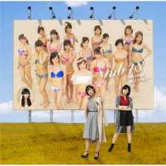CDシングル<僕はいない/NMB48/typeD>CD+DVD
