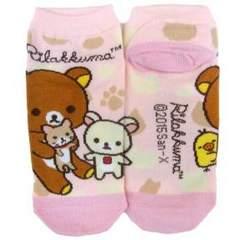 【リラックマ&コリラックマ】可愛い靴下.ソックス 22〜24cm