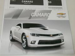 シボレー カマロ 2015年モデル カタログ 2014.12