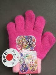 新品格安!《魔法つかいプリキュア》濃ピンク手袋