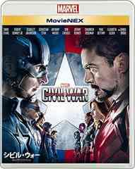 新品 シビル・ウォー/キャプテン・アメリカ MovieNEX ブルーレイ+DVD+デジタルコピー