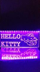 キティ★LEDプレート★