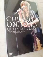 鬼束ちひろDVD ULTIMATE CRASH02LIVE AT武道館
