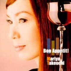竹内まりや CDアルバム Bon Appetit! 初回限定版2CD