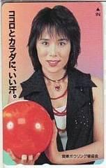 元ピンクレディ未唯(ミー)テレカby:関東ボウリング場協会