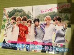 Love-tune&Travis Japan 8/23 �����&Myojo(���ޕt) �蔲��