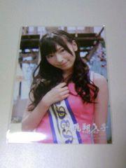 ■CD AKB48フライングゲット大矢真那 特典生写真■非売品SKE48アイドルフォト