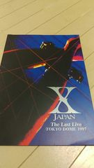 X JAPAN THE LAST LIVE〜最後の夜〜 パンフレット YOSHIKI hide