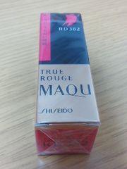 マキアージュトゥルールージュRD382