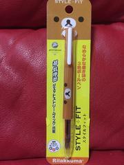新品☆スタイルフィット☆リラックマの3色ボールペン