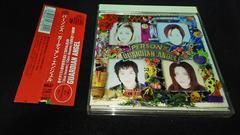 PERSONS◆GURDIAN ANGEL◆1996年発売◆