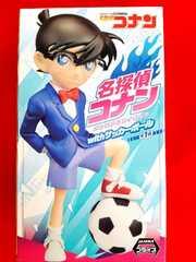 名探偵コナン プレミアムフィギュア withサッカーボール