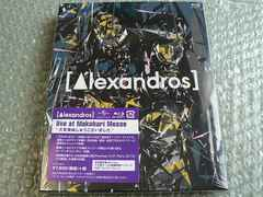 Blu-ray[Alexandros]live at Makuhari Messe大変美味…初回盤