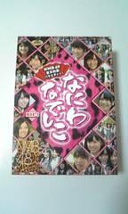 NMB48 �Ȃɂ�Ȃł��� DVD-BOX(3���g)