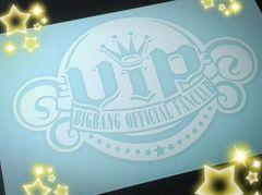 BIGBANGビッグバン ファンクラブVIPロゴ ステッカー大/ファンミに