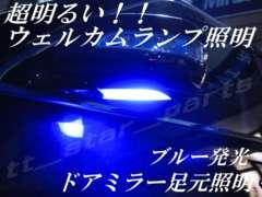 mLED】レクサスCT200h/ZWA10前期後期/ウェルカムランプ足元照明ブルー