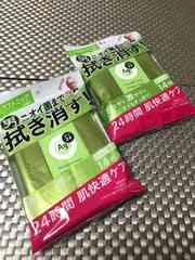 新品★エージーデオ24メンズボディーシート2袋シトラスニック香