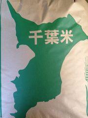 新米コシヒカリ玄米20kg