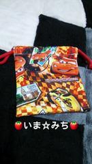 カーズ★ミニサイズ★両紐巾着★ハンドメイド