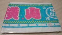 AKB48�@���R�R�� ���� ������װ���3