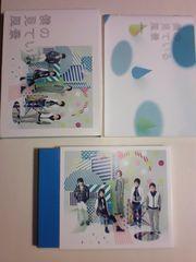 ■初回限定盤CD 僕の見ている風景/嵐■ジャニーズARASHI 2枚組アルバム
