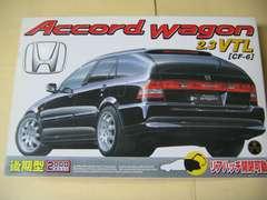 アオシマ 1/24 ザ・ベストカーGT 62 アコードワゴン 2.3VTL(後期型)[CF-6] 絶版