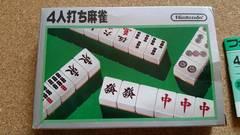 4人打ち麻雀(から箱と説明書)