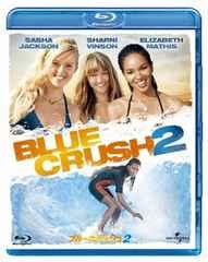 新品Blu-ray/ブルークラッシュ2